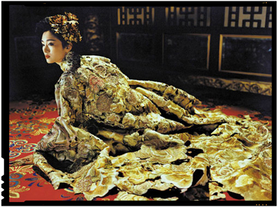 Curse of the Golden Flower 2006