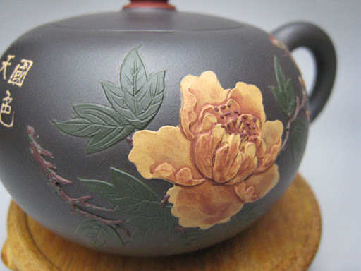 The Yixing Butterfly  and Flower Chinese Teapot