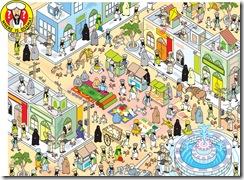 where-osama