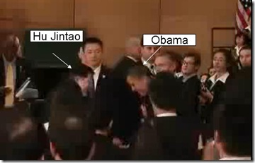 Obama Bows to Hu Jintao
