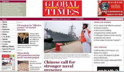 相比纸质GLOBAL TIMES,它的网站更加耐看和国际化