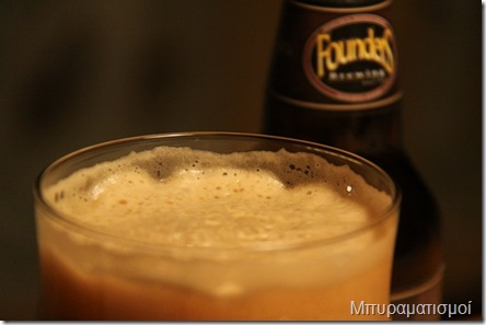 Founder's Porter foamy
