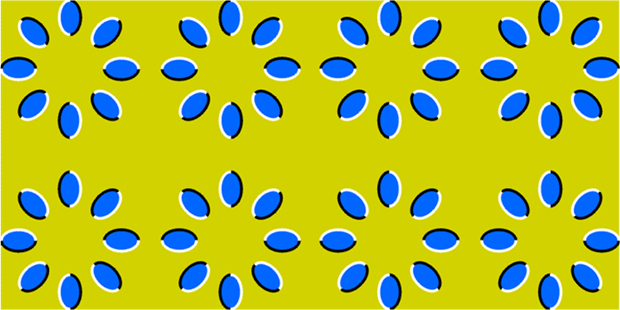 Ilusão de Ótica 02