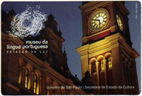 2010-11-02 Museu Língua Portuguesa - Ingresso
