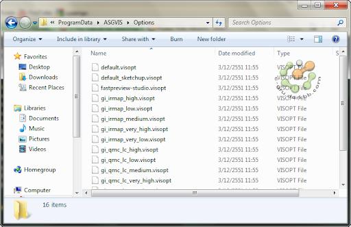 SketchUp - V-Ray for SketchUp 1.48.66 Vrayopt