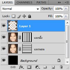 เทคนิคการทำภาพแบบ Interweaving Photo Strips [Photo Effect] JStrips18