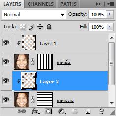 เทคนิคการทำภาพแบบ Interweaving Photo Strips [Photo Effect] JStrips23
