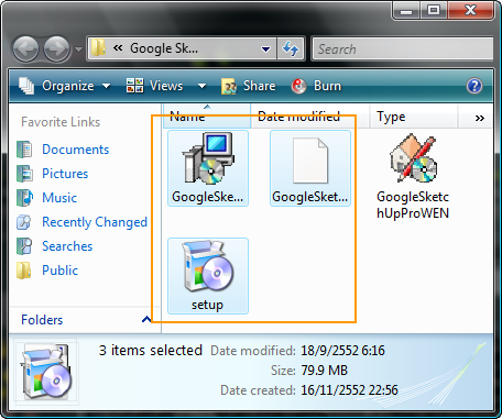 เทคนิคการติดตั้ง Google SketchUp ให้รวดเร็วและไม่รกระบบ Skset004