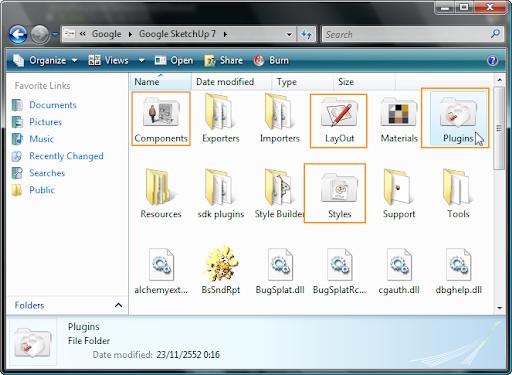 เทคนิคการปรับเปลี่ยนไอคอนของโฟลเดอร์ Folder