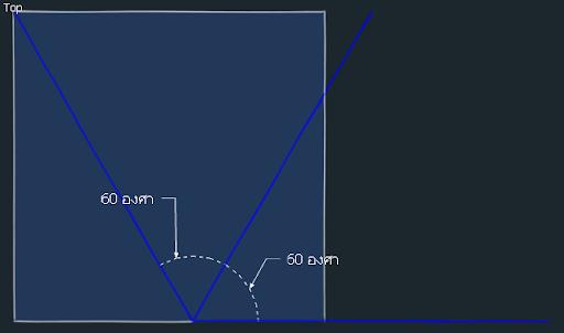 SketchUp - มหัศจรรย์รูปสี่เหลี่ยมกับ SketchUp Sq-37