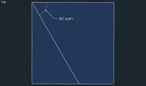 มหัศจรรย์รูปสี่เหลี่ยมกับ SketchUp Sq-35