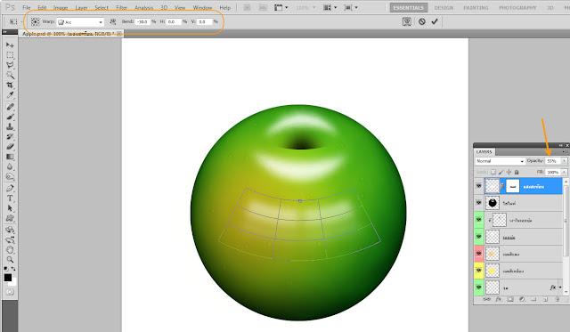 เทคนิคการวาดรูปแอบเปิ้ลสวยๆ Apple37