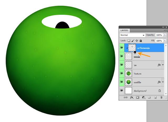 เทคนิคการวาดรูปแอบเปิ้ลสวยๆ Apple14