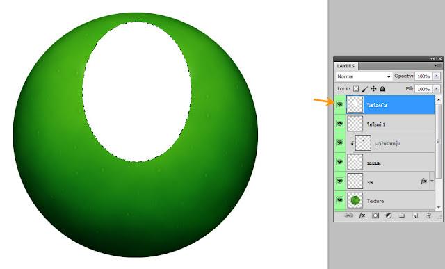 เทคนิคการวาดรูปแอบเปิ้ลสวยๆ Apple19