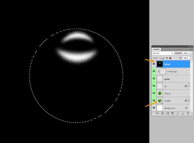 เทคนิคการวาดรูปแอบเปิ้ลสวยๆ Apple24