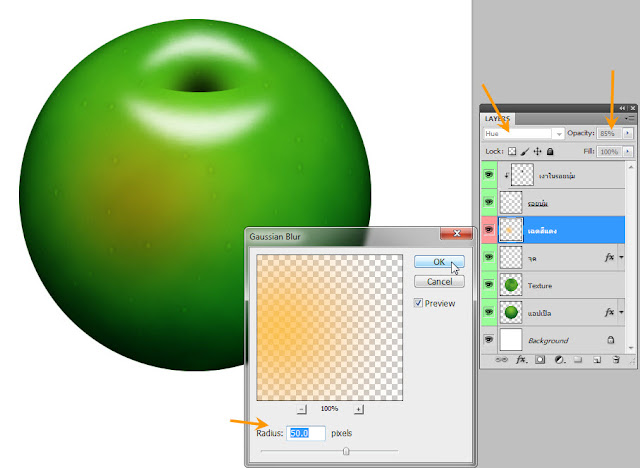 เทคนิคการวาดรูปแอบเปิ้ลสวยๆ Apple28