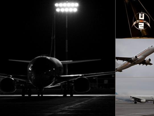 View vliegveld foto's