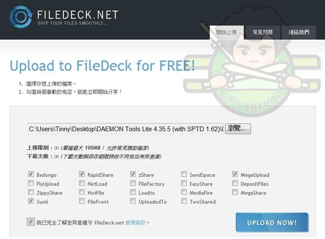 filedecknet-000