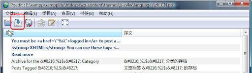 如何对WordPress主题实现多语言化支持之简单教程