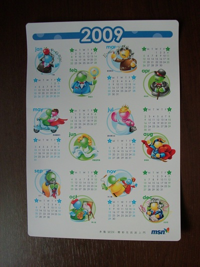 MSN 2009年曆