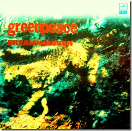 BLOG GP RECORDS 005