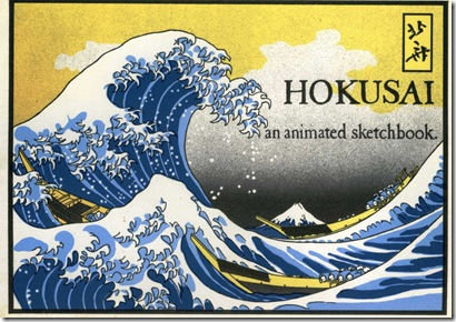 HOKUSAI1884