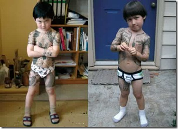 little yakuza