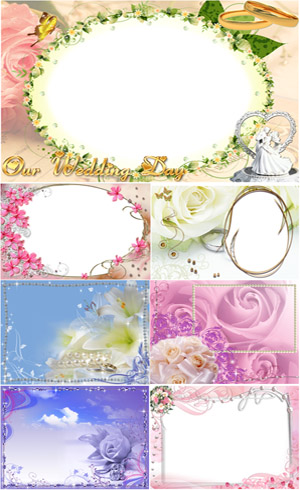 Wedding Photo Frames part3
