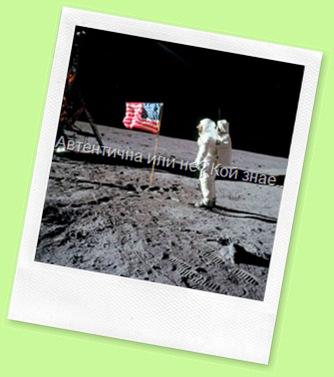 88-moon_landing