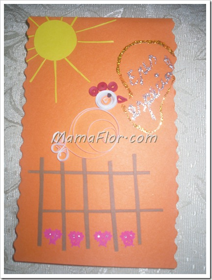 Tarjeta de filigran para San Valentin :: Modelo 3