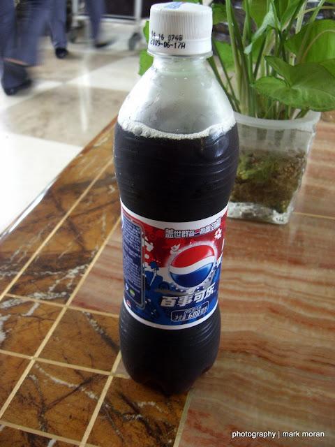 Pepsi from Liu Qi