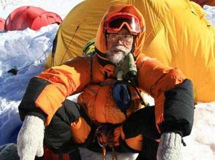71 Tahun - Pendaki Mt Everest Tertua