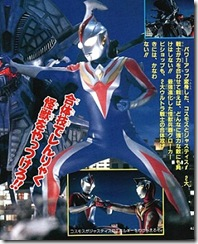 UltramanCOSMOS   Future   Mode