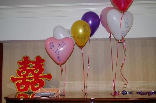 20100915世均與麗玲求婚記