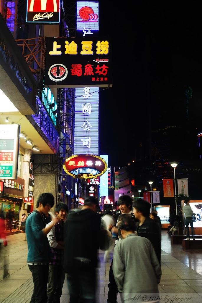 上海2010 – 永远的不夜城