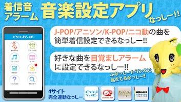 Screenshot of dwango.jp:着うた®・着うたフル®・着信音・壁紙
