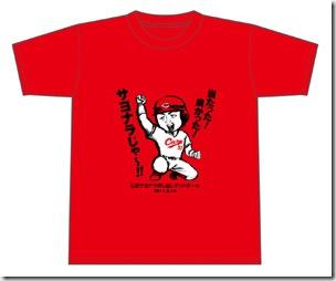 「石原サヨナラデッドボールTシャツ」