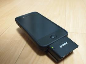 iPhoneとトランスミッター
