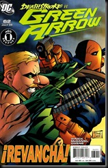 P00062 - Green Arrow v3 #62