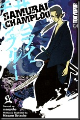Samurai Champloo v02 000- Front