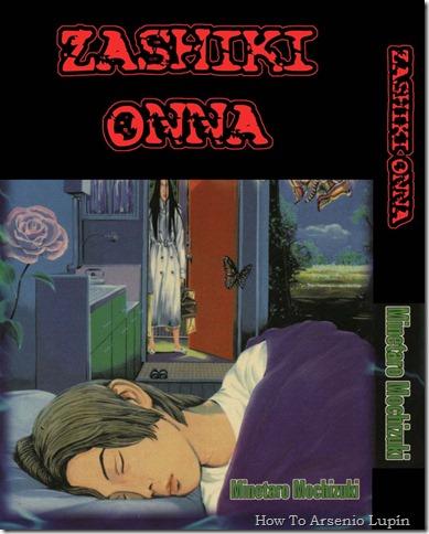 2011-07-15 - Zashiki Onna - La mujer de la habitación oscura