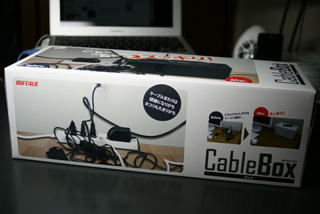 CableBox 002