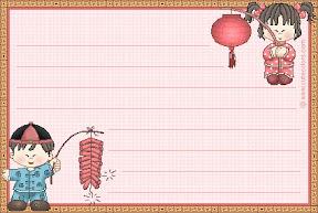 cutecolorsjournal_oriental1.jpg