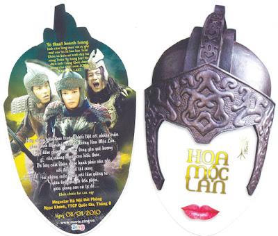 08.01.2010: Hoa Mộc Lan: Poster phim tại Việt Nam