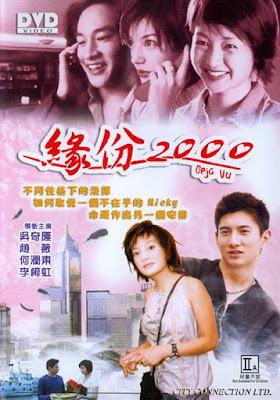 Giới thiệu phim: DUYÊN PHẬN NĂM 2000 |缘份2000 | DEJA VU