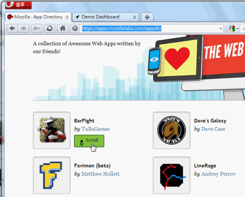 open web app-02