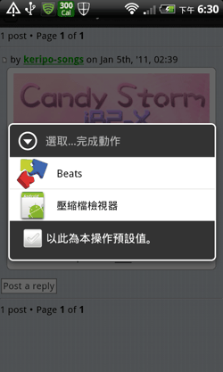 beats-12
