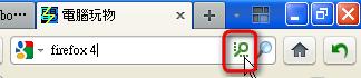 Omnibox site search-07