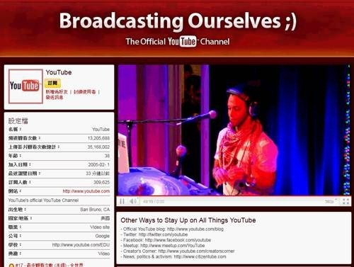 youtube live-05
