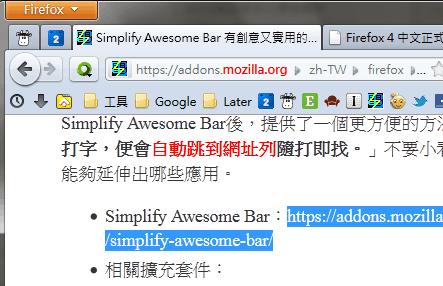 Simplify Awesome Bar-09